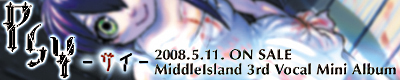 MiddleIsland 3rd Vocal Mini Album「PSY-サイ-」